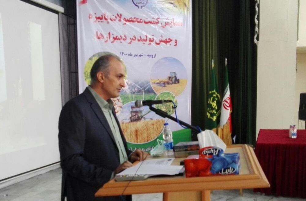 کاهش 25درصدی بارشها در آذربایجان غربی/ضرورت مدیریت آب در بخش کشاورزی