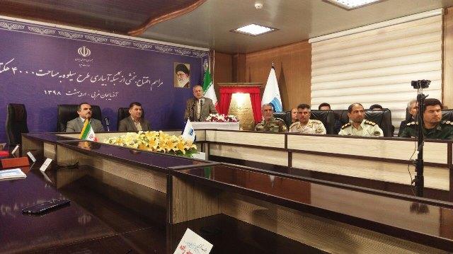 با گزارش مهندس حاج رسولی ها بخشی از شبکه آبیاری طرح سیلوه در شهرستان پیرانشهرافتتاح شد